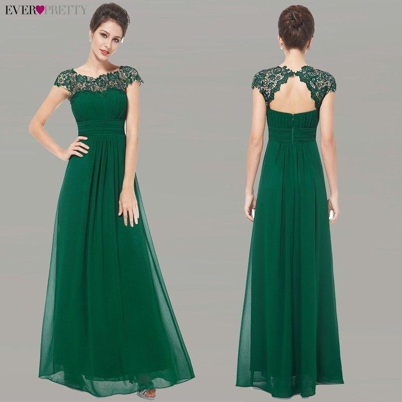 Купить длинные лэйси декольте открыть назад элегантный вечерние платья