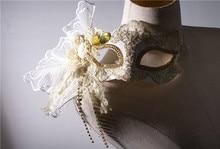 Light Golden Annual Meeting Flower Lace Half Face Mask Queen Banquet Party Halloween