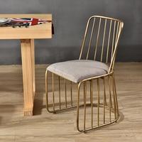 Nordic leisure bar stool modern minimalist dining chair wrought iron bar chair golden high stool