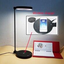 Перезаряжаемые LED 8 Вт лампа с Беспроводное зарядное устройство смартфон 5 передач диммер с ночного чтения Освещение патент настольная 3000 часов