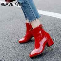 REAVE CAT hiver chaussures femmes bottines à fermeture éclair bout carré solide Botas feminino mujer talon épais botte femme hiver A1447