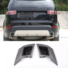все цены на ABS Car Tail Throat Exhaust Plate Protection Cover Trim For Land Rover Discovery 5 S/SE LR5 2017 2018 Car Accessories онлайн