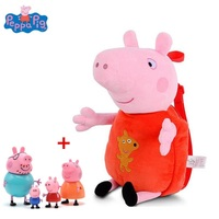 Peppa Pig George Plush Toys plush Bag Backpack School Bag Stuffed Plush Dolls give away peppa pig family plastic PVC doll