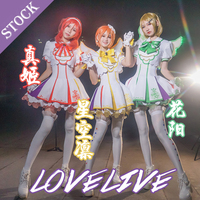[STOCK]Collection!Anime Lovelive!! Arcade Game 4 Awaken All Members Cosplay Costume Customed Full set+Wig+Wing Lolita Dress Free