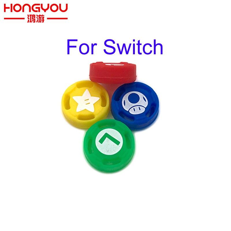 100 шт. силиконовый чехол для Nintendo Switch Joy-Con