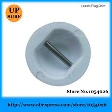 Surf Leash Foot Plug 3cm White and Black Surfboard Plugs