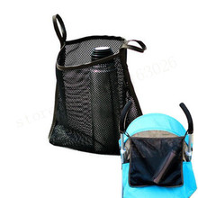 Baby car bag light stroller mesh bag net bag baby stroller accessories Carrying Bag  Net BB Umbrella Car Accessories