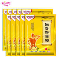 Ifory Ginger Patch 50 Pieces / 10 Bags Chinese Traditional Joint Pain Patch Relieve Body Back neck shoulders waist Pain Plaster