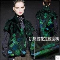 Deep green wizard positioning jacquard fabrics wide crisp printed cloth windbreaker dress fabric 165cm*130cm per piece