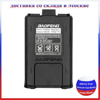 Original BAOFENG UV-5R Battery Black 7.4V 1800mAh for Baofeng UV-5R DM-5R Handheld Radio фото
