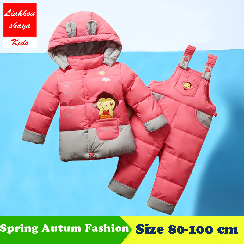 Russia Children Baby Boys Girls Winter Warm Down Jacket Suit Set Thick Coat+Jumpsuit Baby Clothes Set Kids Jacket Animal Horse стоимость