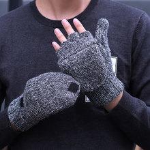 Charming Thick Male Fingerless Gloves Men Wool Winter Warm Exposed Finger