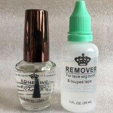 лучшая цена 2 bottles /lot 1 bottle 0.5 Oz glue  Lace Wig Glue with 1 bottle 1 Oz Glue Remover