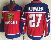 Team Russia 10 Pavel Bure 27 Alexei Kovalev 8 Alex Ovechkin Hockey Jerseys  Embroidery Stitched Customize any number and name 333fbd4d4