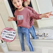 0ba9ec07a0257 الفتيات قميص المراهقين 2019 ملابس علوية بأكمام طويلة للربيع مخطط فضفاض تي  شيرت غير رسمي العلامة