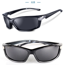 цена на Hot Sale Quality Polarized Sunglasses Men Outdoor Sport Sun Glasses For Driving Fishing Sol Hipster Essential