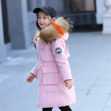 HSSCZL Girls duck down jacket 2019 new winter thicken girl kids fashion jacket coat children's clothing outerwear overcoat 6-14Y(China)