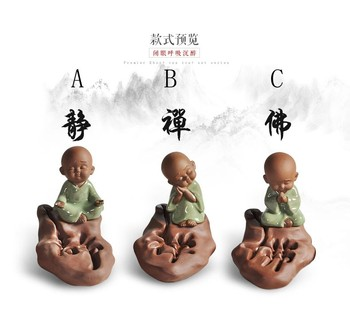"""TOP GOOD OFFICE home Buddhism Buddha """" CHAN DAO """" Little Monk back flow incense Ge Yao kiln porcelain pottery"""