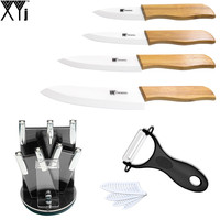XYJ Brand Bamboo Handle Kitchen Knife 4 Piece Ceramic Knife Peeler Knife Stand High Grade Cooking