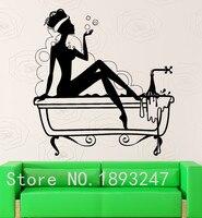 Hot Sexy Girl Vinyl Wall Decal Bathroom Woman Wash Bath Mural Art Wall Sticker Bathroom Decorative Decoration