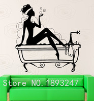Hot Sexy Girl Vinyl Wall Decal Bathroom Woman Wash Bath Mural Art Wall Sticker Bathroom Decorative
