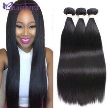 Beaudiva Brazilian Straight Human Hair Bundles 3 Pieces 8A Human Hair Extensions Non Remy Brazilian Hair Weave Bundles 8-26″