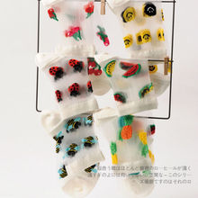 Some very sweet Cherry Pineapple Ladybug  Socks