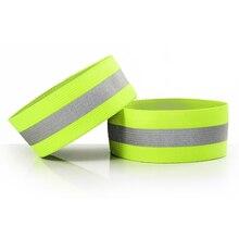 1 пара отражающих эластичные браслеты на Запястье лодыжки ремни безопасности Предупреждение ющие полосы для бега для велоспорта отражающий дропшиппинг