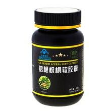 Free shipping ge genzhi acerba soft capsule 500 mg 180 pcs