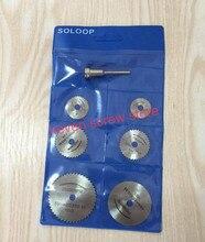 7 pcs lot HSS Rotary Tools Circular Saw Blades Cutting Discs Mandrel Cutoff Cutter Power tools