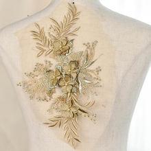 vintage gold lace applique, heavy bead lace applique, 3D lace applique with pearls, bridal applique, 3d flower appliq plus 3d flower applique portrait tee
