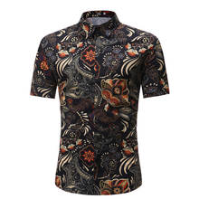 a9b99cb5 Men Shirt Summer Style Palm Tree Print Beach Hawaiian Shirt Men Casual  Short Sleeve Hawaii Shirt