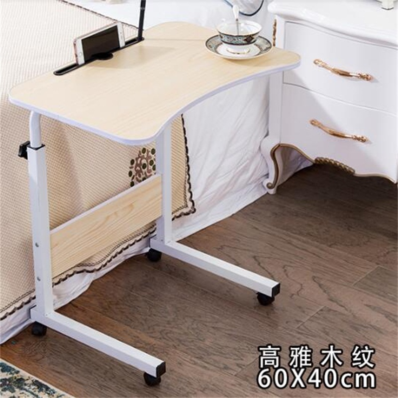 60*40CM Height-Adjustable Lazy Bedside Table Fashion Movable Notebook Table Modern Laptop Table Children Study Learning Desk