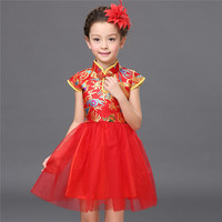 salsa dancing dress of girl red stage wear kids chinese folk dance costumes for girls stage clothing dancewear girls