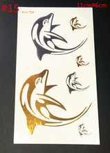 Hot Fashion Products Temporary Tattoo Dolphins Metals Gold And Silver Metal Tattoo Paste