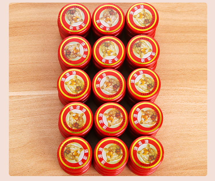 Sumifun 1/3/5pcs Massage Red Muscle Rub Aches Cool Cream Chinese Tiger Balm Essential Oil For Adults Pain Relief Ointment