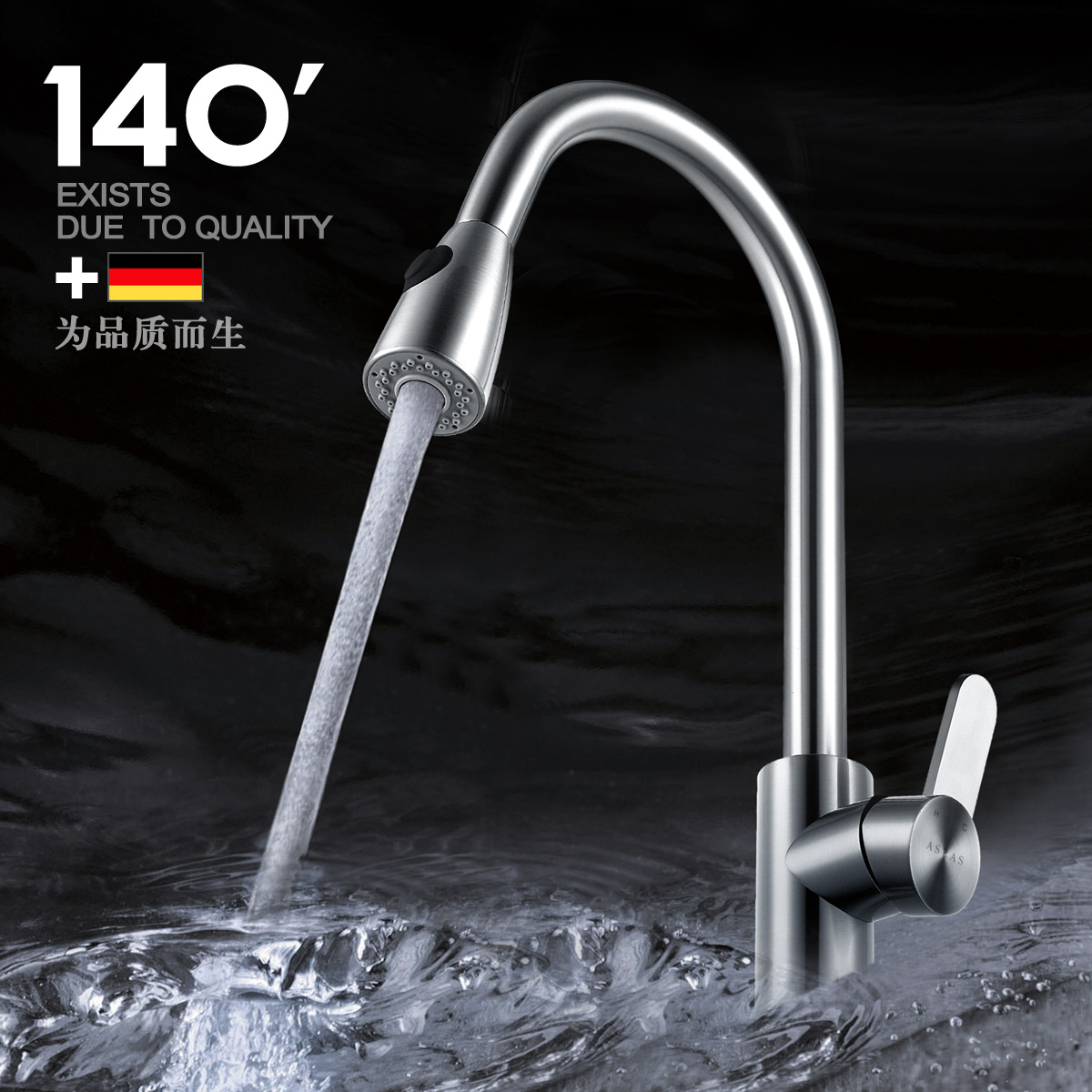 Arthas 304 stainless steel faucet lead free hot and cold tap rotating pulling dual outlet switching