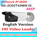 New English Version IP Camera 4.0 megapixel V5.3.3 Multi Language IP Camera Omvif POE CCTV Camera DS-2CD2T42WD-I3 8mm lens