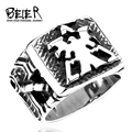 Starcraft Human Logo Ring Stainless Steel Unique Ring Fashion Movie Jewelry Wholesale Cheap Price BR8-129