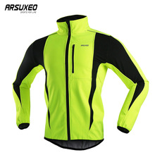 ARSUXEO Men Cycling Jacket Winter Thermal Fleeces Warm Up Bicycle Clothing Windproof Waterproof Wind Coat MTB Bike Jersey 15-K недорого