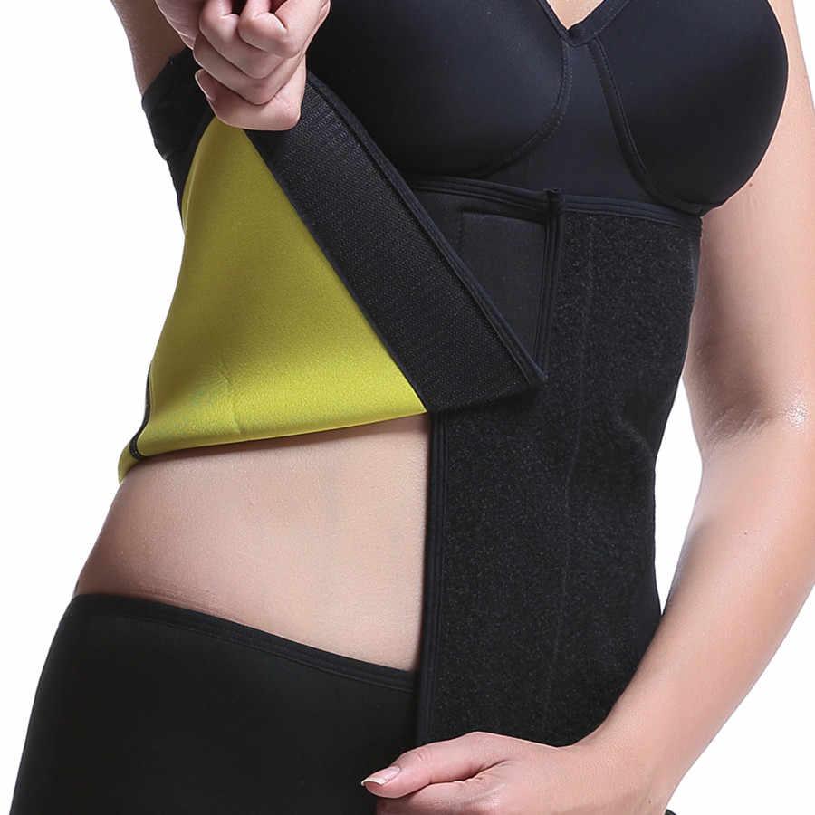 ผู้หญิง Slimming PLUS ขนาดเข็มขัด Neoprene Body Shaper เข็มขัดออกกำลังกายเอว Cincher เทรนเนอร์สายคล้องคอเหงื่อ Girdle