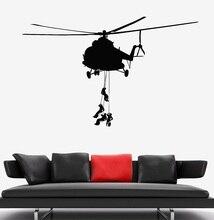 ビニール壁デカール軍事ヘリコプター陸軍兵士特殊部隊ステッカーユニークなギフト 2FJ43