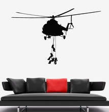 Vinyl Wall Decal Military Helicopter Army Soldiers Special Forces Stickers Unique Gift  2FJ43