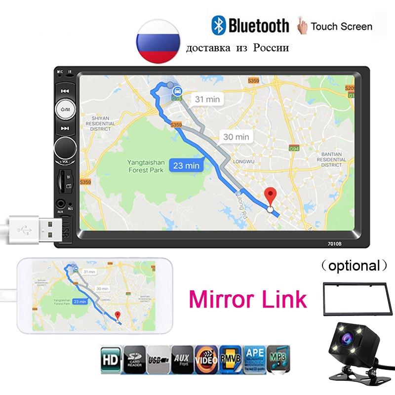 7010b 2 din Autoradio 2din multimidia radio Universel Voiture 7 ''Écran Autoradio lien miroir Bluetooth Auto stéréo caméra arrière