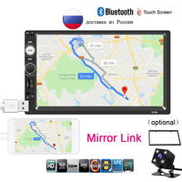 7010b 2 din Car Radio 2din multimidia radio Universal Car 7'' Screen Autoradio Mirror Link Bluetooth Auto stereo Rear Camera