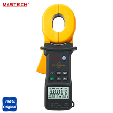 Cheapest prices 0.01Ohm High Accuracy Low Resistance Clamp Earth Resistance Tester MS2301