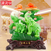 Юаней Хунхуа Fangyu смолы ремесел visionario как высокого класса гостиная украшения украшения Домашнего Интерьера