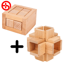 Buy One Get Free Aliexpress Value Sale Wooden Prison Break+medium Lock Educational Montessori Puzzles Game Toys For Children