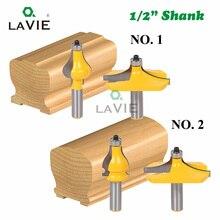 2 шт 12 12,7 мм хвостовик подлокотник мельница перила фрезы Набор волнистых флейт шип фрезы для деревообработки MC03046