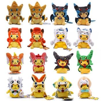 13-30cm Cartoon Doll Cosplay Charizard Vulpix Gyarados Plush Toys Anime Soft Stuffed Toy For Children Best Gift
